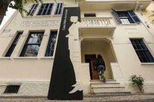 Casa_Mario de Andrade