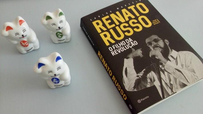 renato-russo-o-filho-da-revolucao-minha-vida-literaria1